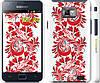 "Чехол на Samsung Galaxy S2 Plus i9105 Хохлома 4 ""253c-71"""