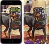 "Чехол на iPhone 6 Plus GTA 5. Heroes 5 ""959c-48"""