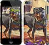 """Чехол на iPod Touch 5 GTA 5. Heroes 5 """"959c-35"""""""