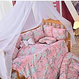 Постельный комплект в кроватку Облако (защитные бортики, подушка, одеяло)розовые звездочки, фото 10
