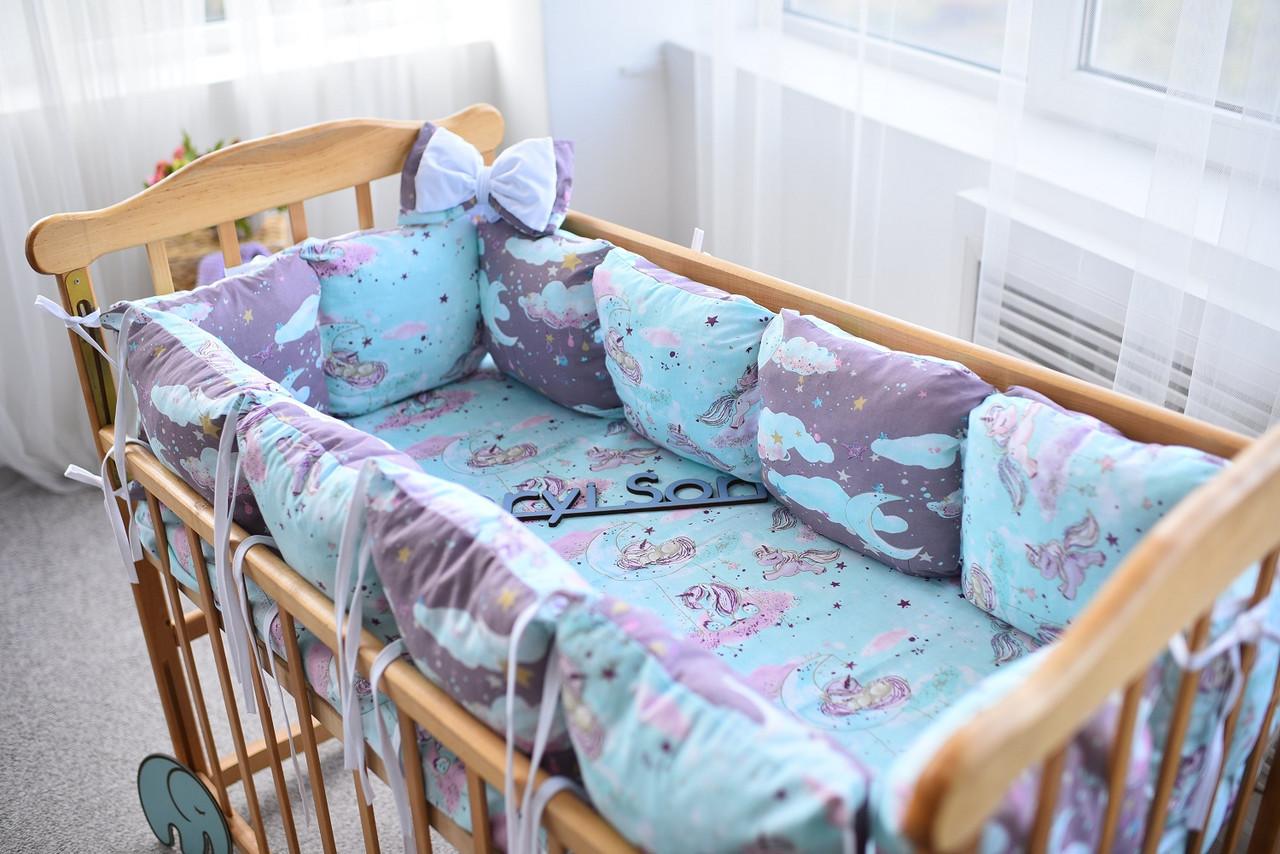 Защитные бортики, подушка, одеяло  в кроватку Единороги