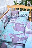 Защитные бортики, подушка, одеяло  в кроватку Единороги, фото 2