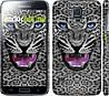 "Чехол на Samsung Galaxy S5 g900h Леопард v3 ""1088c-24"""