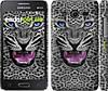 """Чехол на Samsung Galaxy Core 2 G355 Леопард v3 """"1088c-75"""""""