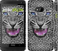 "Чехол на HTC One M7 Леопард v3 ""1088c-36"""