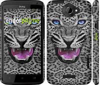 "Чехол на HTC One X Леопард v3 ""1088c-42"""