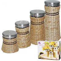 Набор емкостей для сыпучих продуктов 4 шт Плетенка Snt 7041