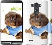 """Чехол на LG G3 D855 Коричневый щенок на белом фоне """"141c-47"""""""