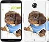 "Чехол на Motorola Nexus 6 Коричневый щенок на белом фоне ""141c-67"""