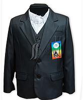 Костюм школьный с отливом  3-ка ( пиджак+жилет+брюки), 2-ка (пиджак+брюки)
