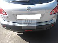 Защитная хром накладка на задний бампер с загибом Nissan qashqai +2 J10 (ниссан кашкай 2008+)