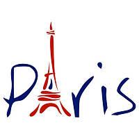 Виниловая Наклейка Glozis Paris