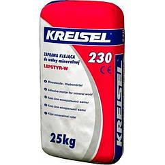 Клей для минваты KREISEL Lepstyr-W 230 (Крайзель Лепстир-В) 25 кг