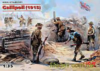 Галлиполи - пехота АНЗАК и турецкая пехота времен Первой мировой войны (1915 год)
