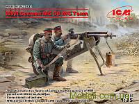Немецкий пулеметный расчет с MG08, периода Первой мировой войны
