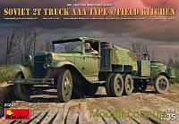 Советский грузовой автомобиль типа AAA с полевой кухней