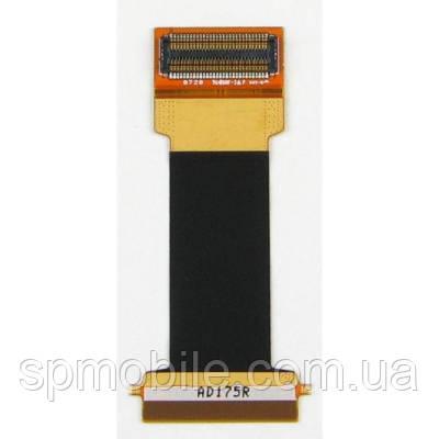 Шлейф Samsung U700 копія