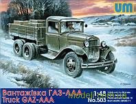 Советский грузовой автомобиль ГАЗ-ААА