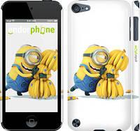 "Чехол на iPod Touch 5 Миньоны 3 ""297c-35"""