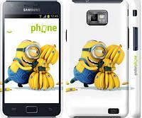 "Чехол на Samsung Galaxy S2 i9100 Миньоны 3 ""297c-14"""