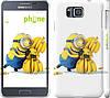 "Чехол на Samsung Galaxy Alpha G850F Миньоны 3 ""297c-65"""