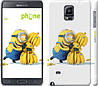 "Чехол на Samsung Galaxy Note 4 N910H Миньоны 3 ""297c-64"""