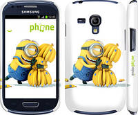 "Чехол на Samsung Galaxy S3 mini Миньоны 3 ""297c-31"""
