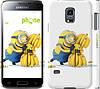 "Чехол на Samsung Galaxy S5 mini G800H Миньоны 3 ""297c-44"""