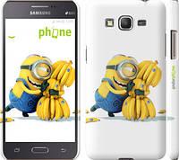 "Чехол на Samsung Galaxy Grand Prime G530H Миньоны 3 ""297c-74"""