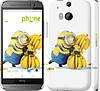 "Чехол на HTC One M8 dual sim Миньоны 3 ""297c-55"""