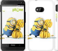 "Чехол на HTC One M7 Миньоны 3 ""297c-36"""
