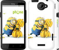 "Чехол на HTC One X Миньоны 3 ""297c-42"""