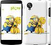 """Чехол на LG Nexus 5 Миньоны 3 """"297c-57"""""""
