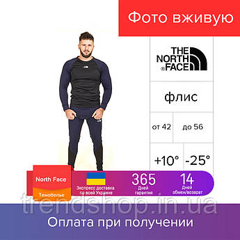 Термокостюм North Face зимний комплект на флисе мужской + женский | термобелье 2019