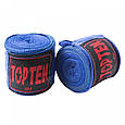 Бинт боксерский 4м, TopTen, пара, синий, черный, фото 6