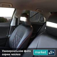 Чехлы на сиденья Renault Kangoo из Экокожи (Elegant), полный комплект (5 мест)