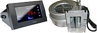 Блок управления KG ELEKTRONIK CS-19 + вентилятор WPA-120 для твердотопливных котлов