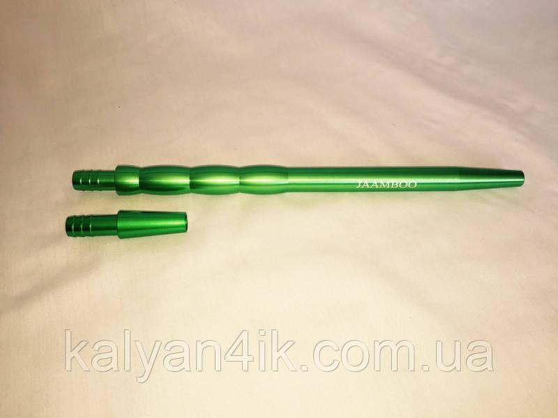 Алюминиевый мундштук Jamboo № 1 Зеленый