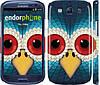 "Чехол на Samsung Galaxy S3 i9300 Сова ""1068c-11"""