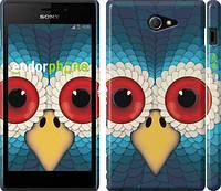"Чехол на Sony Xperia M2 dual D2302 Сова ""1068c-61"""