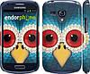 "Чехол на Samsung Galaxy S3 mini Сова ""1068c-31"""