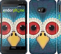 "Чехол на HTC One M7 Сова ""1068c-36"""