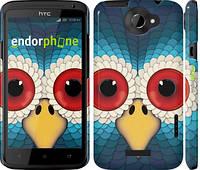 "Чехол на HTC One X Сова ""1068c-42"""