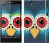 """Чехол на Sony Xperia Z C6602 Сова """"1068c-40"""""""