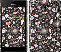 """Чехол на Sony Xperia M2 D2305 Котята и птички """"1222c-60"""""""