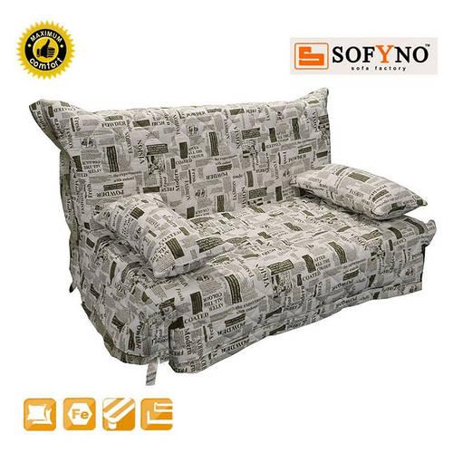 Правильный выбор дивана