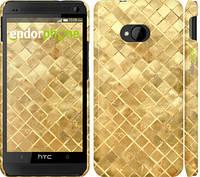"""Чехол на HTC One M7 Текстура цвета золото """"2538c-36"""""""