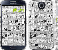 "Чехол на Samsung Galaxy S4 i9500 Комикс ""1229c-13"""
