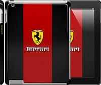 """Чехол на iPad 2/3/4 Ferrari """"1202c-25"""""""
