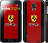 """Чехол на Samsung Galaxy S5 Duos SM G900FD Ferrari """"1202c-62"""""""